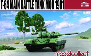 T-64 Main Battle Tank Mod. 1981