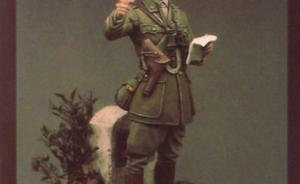 Lieutenant, Royal Enginners, The Marne 1914