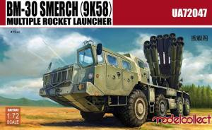 BM-30 Smerch (9K58) Multiple Rocket Launcher