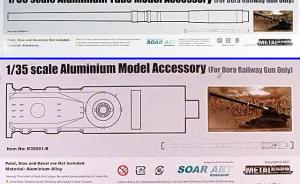 "Aluminium Model Accessory (For ""DORA"" Railway Gun)"