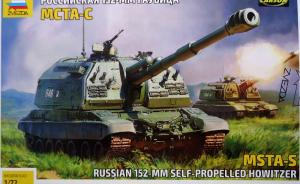 MSTA-S Russian 152 mm Self-Propelled Howitzer